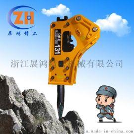 DBE液压破碎锤大中型挖掘机配件强有力的打击工具