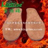 深圳龍崗金瑞福KR5002自發熱保暖鞋墊廠家