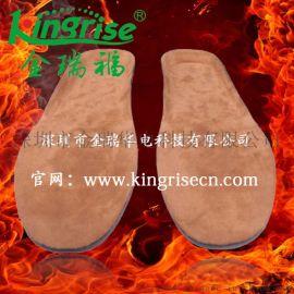 深圳龙岗金瑞福KR5002自发热保暖鞋垫厂家