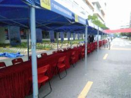 广州普通3*3帐篷出租  长条桌出租 折叠椅出租