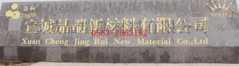 安徽宣城厂家直销大理石镜面抛光粉 氧化铝抛光粉
