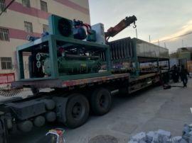 大型块冰机 大型制冰机 工业块冰机