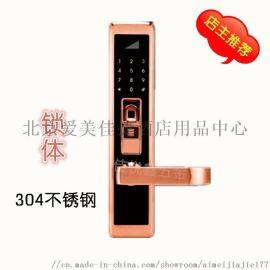 北京指纹密码锁 国际家用电子锁 厂家直销包邮
