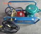 BZ-40-2.5矿用阻化泵,煤矿灭火之利器