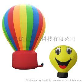 彩色落地球、广告气球热气球可印刷