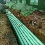 玻璃钢管道8夹砂玻璃钢管道8玻璃钢管道施工方法