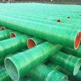 湖南安化MFPT塑鋼復合管 玻璃鋼電力管廠家