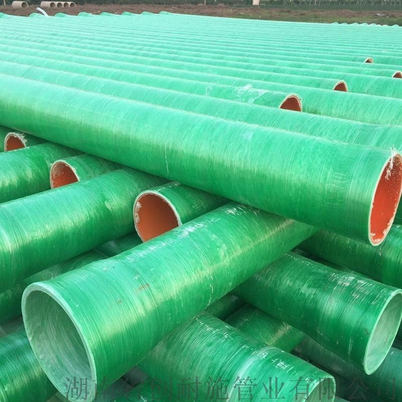 湖南安化MFPT塑钢复合管 玻璃钢电力管厂家