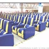 热销豪华电影院4D体感沙发座椅头等舱功能电动沙发