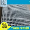 不鏽鋼電焊網不鏽鋼排水板網片不鏽鋼防鼠網廠家現貨