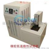 GB/T1682-2014橡胶低温脆性试验机