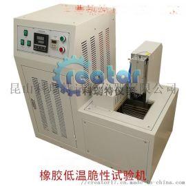GB/T1682-2014橡膠低溫脆性試驗機