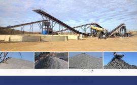 山东移动式破碎机 砂石骨料生产设备 移动山石破碎机