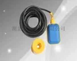 CL-PP-04电缆浮球开关