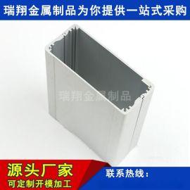 订制开关电源铝外壳水泵精密铝合金外壳铝合金散热外壳