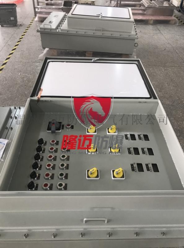 IIC防爆配电箱,不锈钢防爆控制箱