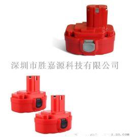 替换Makita牧田12V工具电池 电动工具镍氢镍镉电池包 1220/1201A