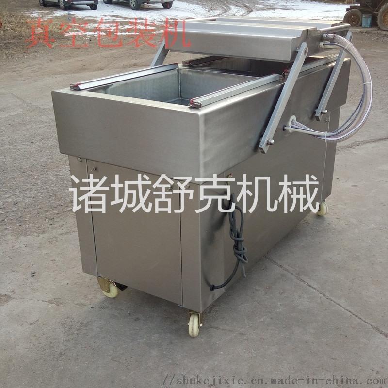 鸡腿水产品真空包装机