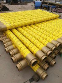 混凝土125mm*3米四层钢丝胶管