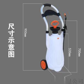 便携式12L手推车洗眼器