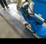 广西钦州市路面抛丸机钢板抛丸机厂家直销