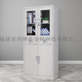 晋江文件柜更衣柜俩门对开门24门单开门8门