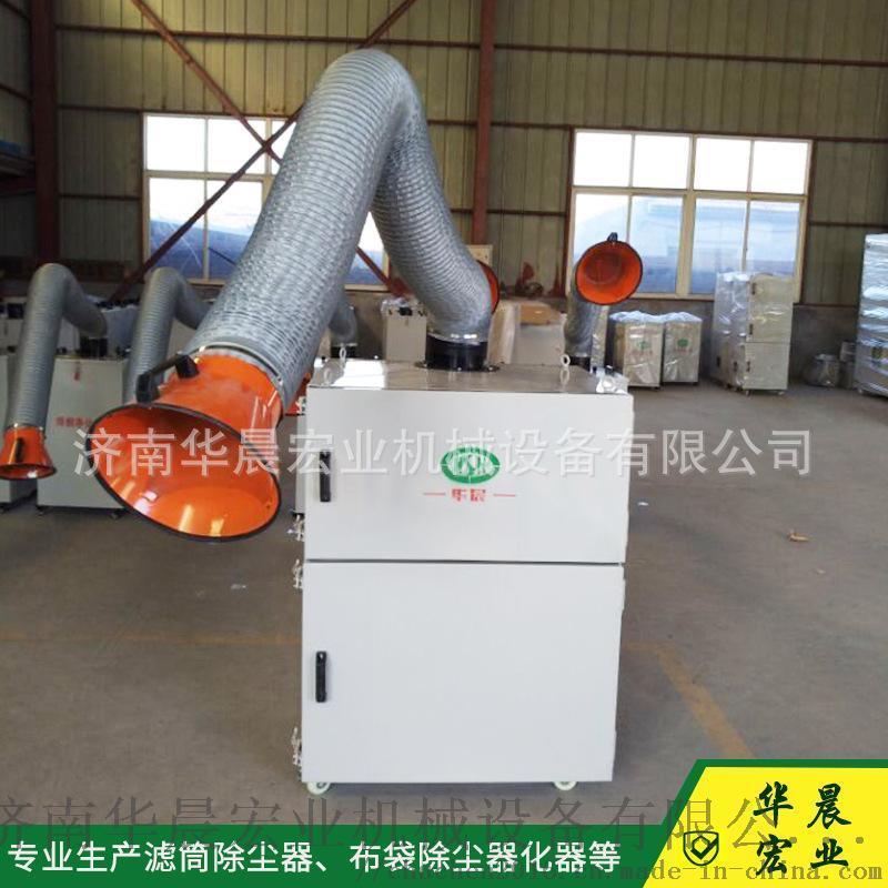 华晨hchy2500经济型烟尘净化器