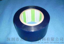 廠家直銷日東SPV-224保護膜定制加工成型