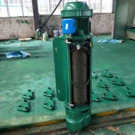 专业定制起重配件 2T-6M钢丝绳电动葫芦
