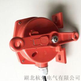 杭荣防爆双向拉绳开关LXK-K2-D自动复位