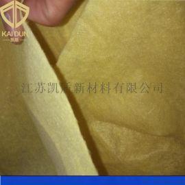 供应防火无纺布 **耐高温毛毡布 可定制生产