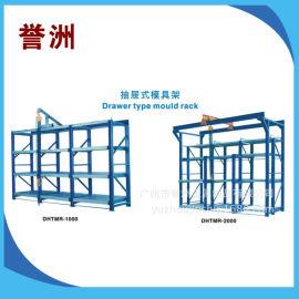 广州不锈钢货架模具架