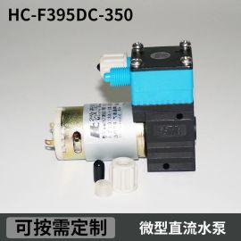 微型直流水泵气液通用