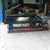粗砂选矿摇床生产厂家批发价6S玻璃钢摇床面