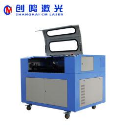 中小学教育激光切割机 科创实验教学设备