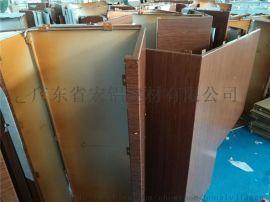 铝墙板厂家定做铝装饰板材料 包柱饰板