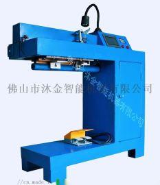 不锈钢板直缝焊机 薄板缝焊机 圆管直缝自动焊接机