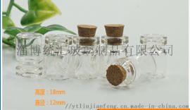 玻璃药瓶、木塞瓶、0.5ml日化分装瓶、幸运星瓶