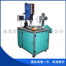 20K自动式转盘超声波塑焊机生产厂家