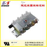 果汁機電磁閥 BS-0736V-05-4