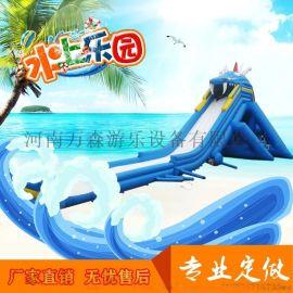 大型移动水上乐园充气水滑梯组合室外充气水池城堡厂家定做直销