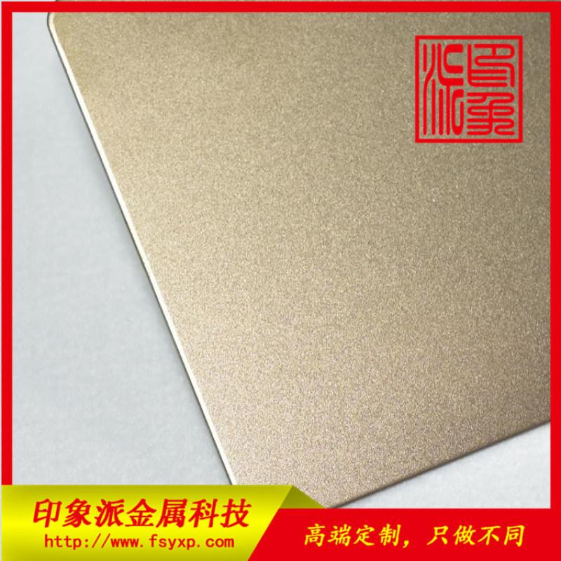 厂家304彩色不锈钢喷砂板 棕金不锈钢装饰板