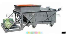 料斗可调节往复式给煤机 科工K-2往复式给煤机