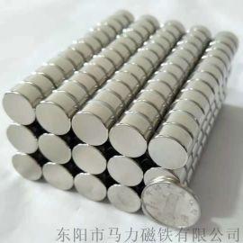 东阳马力钕铁硼强力磁铁定做 圆片形磁钢 玩具磁铁