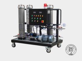 抗燃油在线再生脱水滤油机 ZSLYC/LE-10