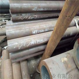 27simn鋼管無縫管,液壓支柱管