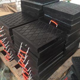 厂家直销 吊车支脚垫板 耐磨抗压耐高温 可定制