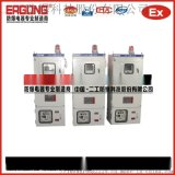 防爆控制櫃設有換氣送電聯鎖裝置