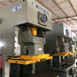 二手冲床自动送料机 80t小型高性能高速液压双动力冲床