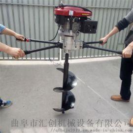 大马力种树汽油挖坑机供应